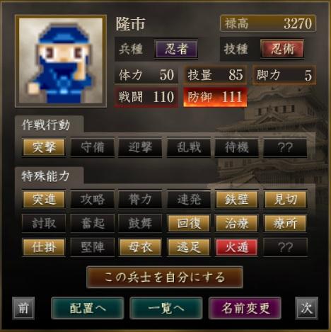 f:id:ax-b:20200601130147j:plain