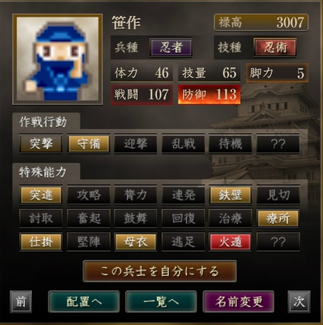 f:id:ax-b:20200601130156j:plain