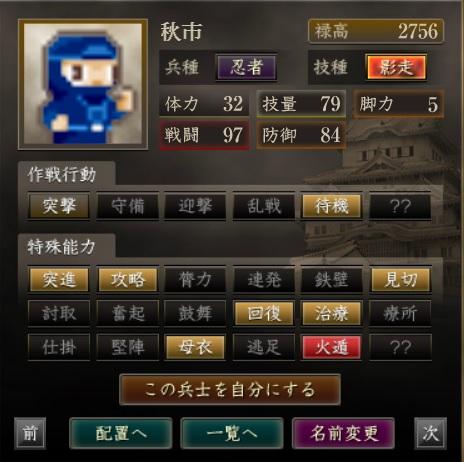f:id:ax-b:20200601130224j:plain