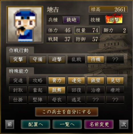 f:id:ax-b:20200601130321j:plain