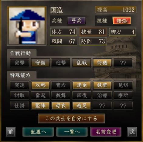 f:id:ax-b:20200601130404j:plain