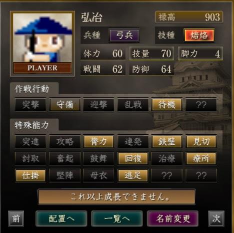 f:id:ax-b:20200601130430j:plain