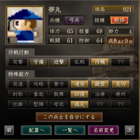 f:id:ax-b:20200601130437j:plain