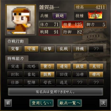 f:id:ax-b:20200604095424j:plain