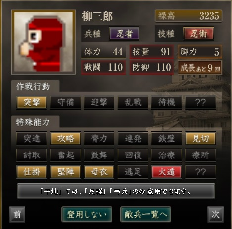 f:id:ax-b:20200922093114j:plain