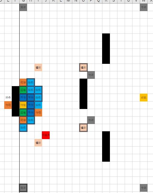 f:id:ax-b:20201002141943j:plain