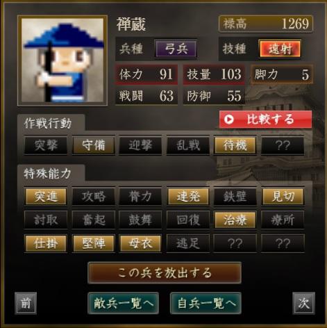 f:id:ax-b:20201013210655j:plain