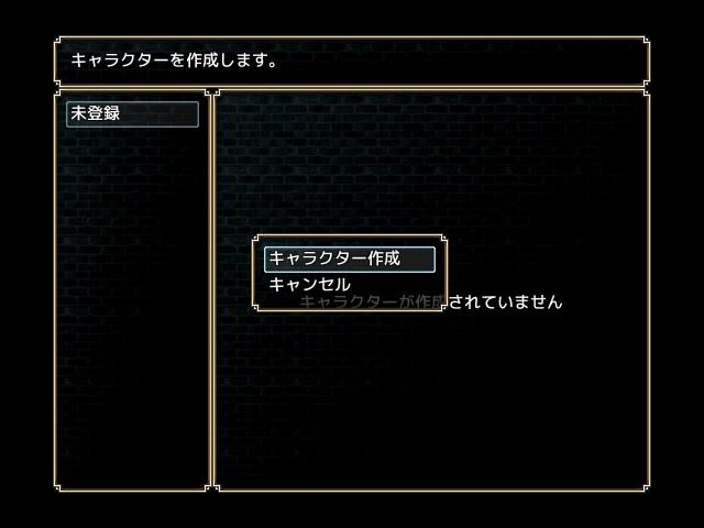 f:id:ax-b:20210109115535j:plain