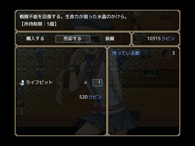 f:id:ax-b:20210109122308j:plain