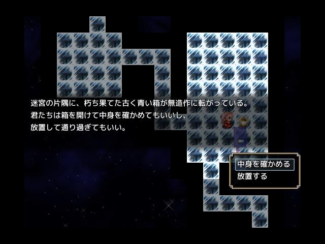 f:id:ax-b:20210127161805j:plain