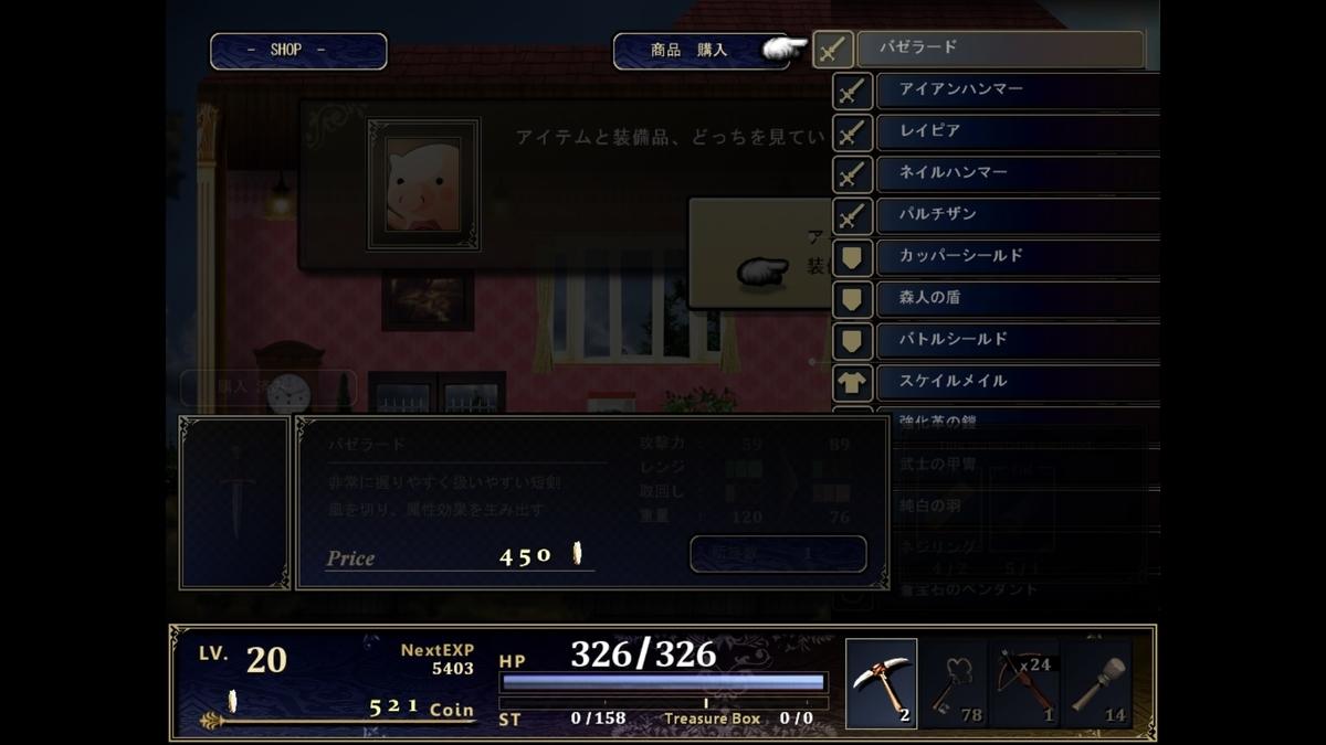 f:id:ax-b:20210215215106j:plain