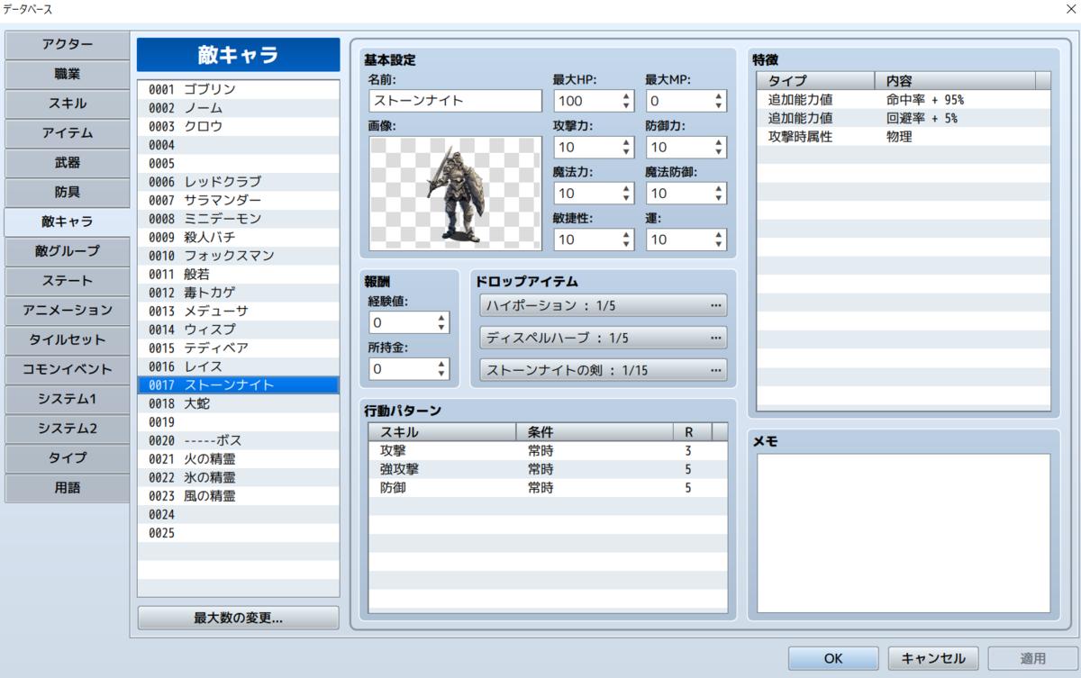 f:id:ax-b:20210505103023p:plain