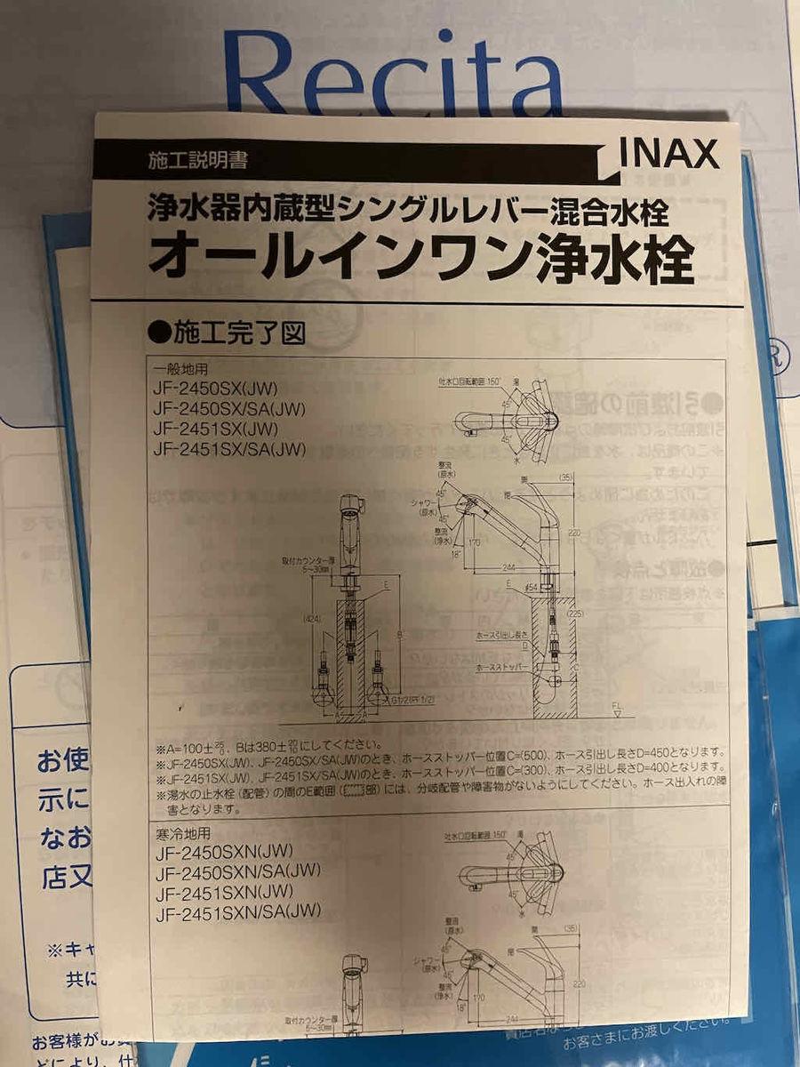 f:id:ax52:20210816110938j:plain