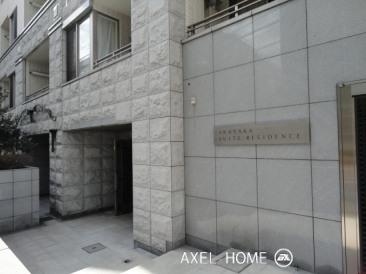 f:id:axelhome-ayumu:20160709181725j:plain