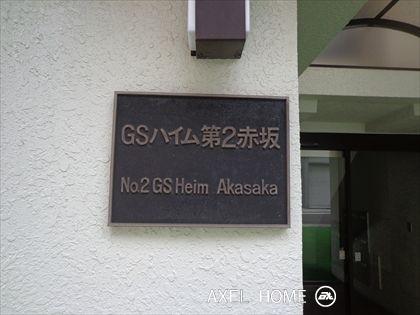 f:id:axelhome-ayumu:20160710191359j:plain