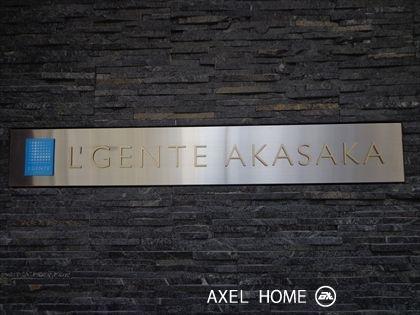 f:id:axelhome-ayumu:20160911193051j:plain