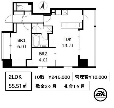 f:id:axelhome-ayumu:20160911193148j:plain