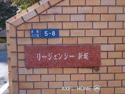 f:id:axelhome-ayumu:20160917200729j:plain
