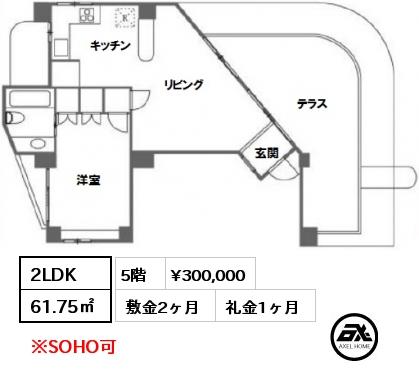 f:id:axelhome-ayumu:20160917201246j:plain