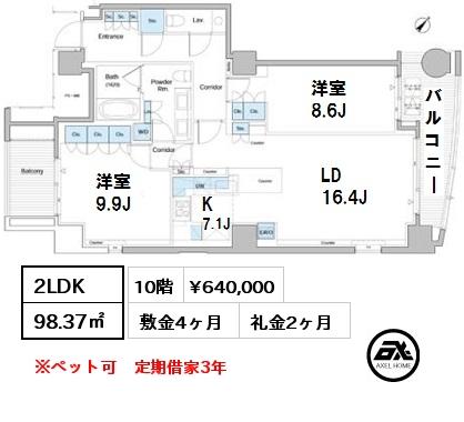 f:id:axelhome-ayumu:20160918095857j:plain