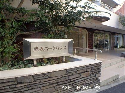 f:id:axelhome-ayumu:20160924180607j:plain
