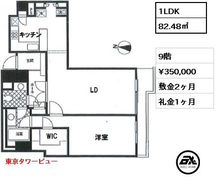 f:id:axelhome-ayumu:20160925195314j:plain