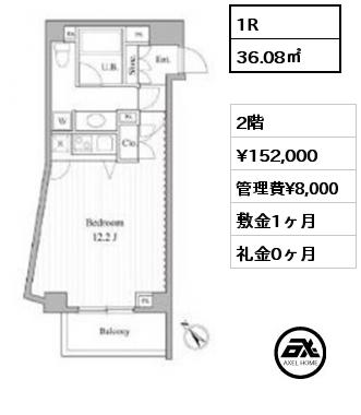 f:id:axelhome-ayumu:20160929194902j:plain