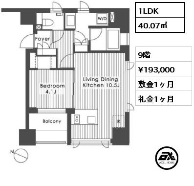 f:id:axelhome-ayumu:20161008205933j:plain