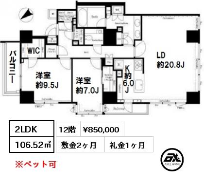 f:id:axelhome-ayumu:20161009212606j:plain