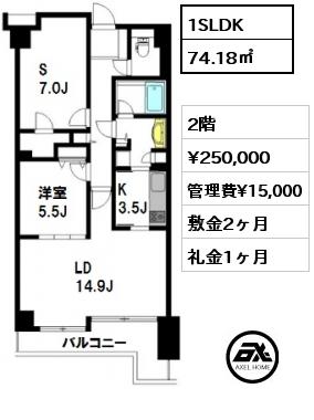 f:id:axelhome-ayumu:20161013200022j:plain
