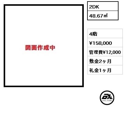 f:id:axelhome-ayumu:20161016191634j:plain
