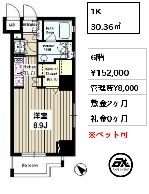f:id:axelhome-ayumu:20161018192921j:plain