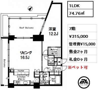 f:id:axelhome-ayumu:20161018192938j:plain