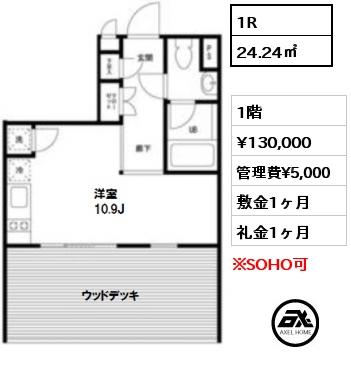 f:id:axelhome-ayumu:20161022203143j:plain