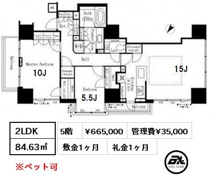 f:id:axelhome-ayumu:20161025174224j:plain