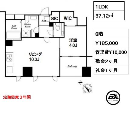 f:id:axelhome-ayumu:20161113180022j:plain