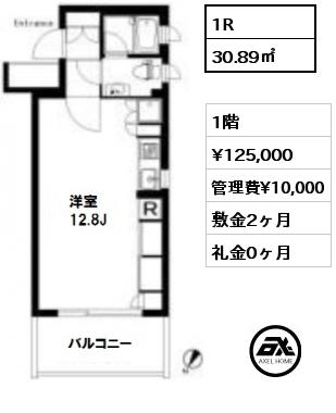 f:id:axelhome-ayumu:20161115181748j:plain