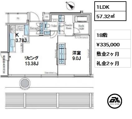 f:id:axelhome-ayumu:20161120203645j:plain