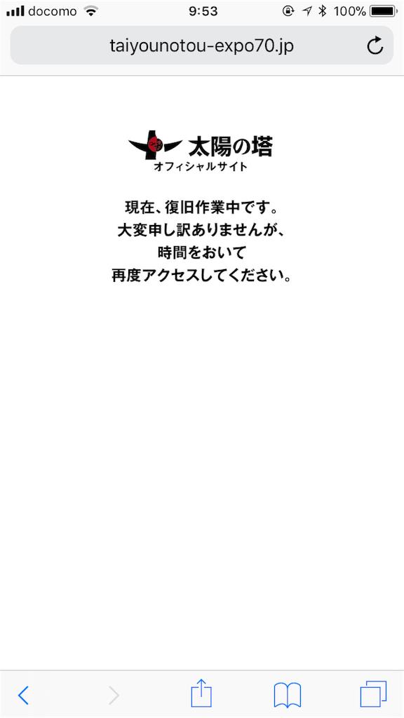 f:id:ay_ami:20180120095435p:image
