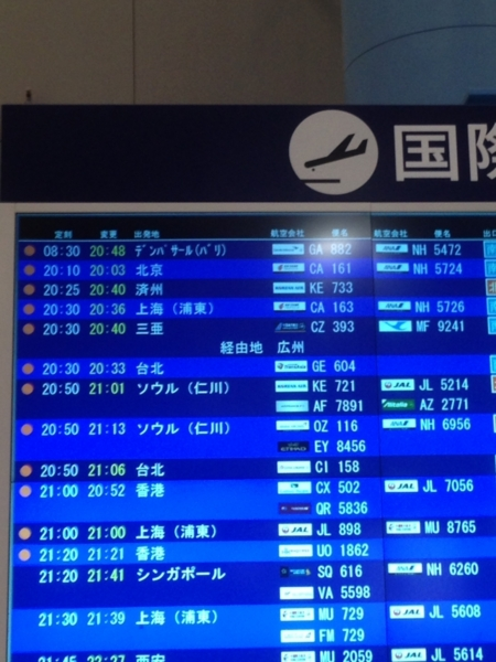 f:id:aya-haseko:20160530115807j:plain