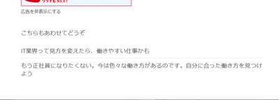 f:id:aya-haseko:20160605212909j:plain