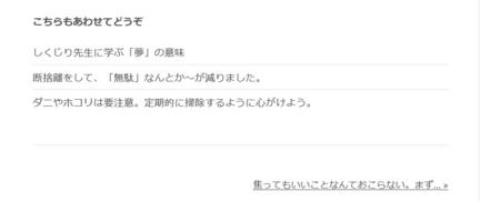 f:id:aya-haseko:20160605214444j:plain