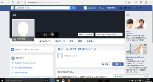 f:id:aya-haseko:20160630092953p:plain