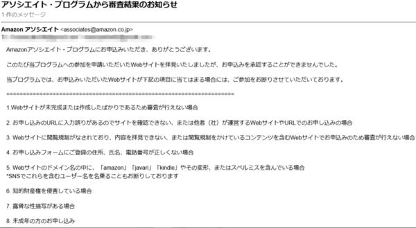 f:id:aya-haseko:20160707202048p:plain