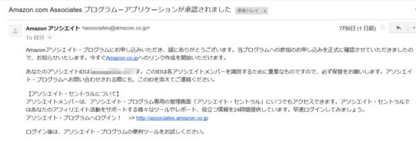 f:id:aya-haseko:20160707203931p:plain