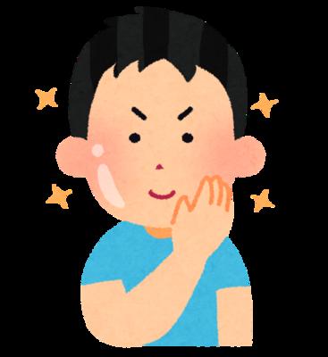 f:id:aya-haseko:20160719220357p:plain