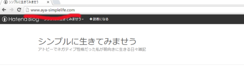 f:id:aya-haseko:20160818222317p:plain