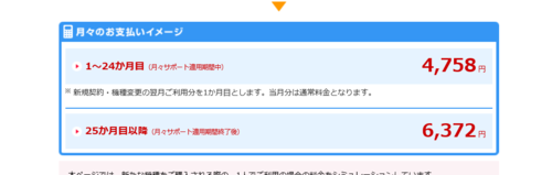 f:id:aya-haseko:20160822215146p:plain