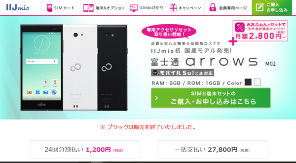 f:id:aya-haseko:20160822221816p:plain