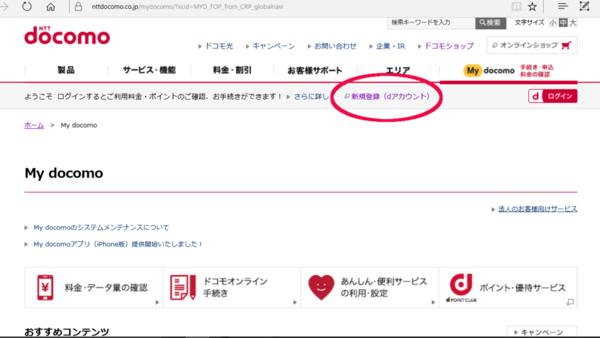 f:id:aya-haseko:20160922170749p:plain